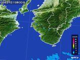 雨雲レーダー(2015年09月27日)