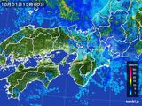 雨雲レーダー(2015年10月01日)