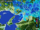 2015年10月01日の大阪府の雨雲レーダー