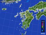雨雲レーダー(2015年10月03日)