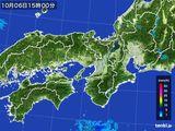 2015年10月06日の近畿地方の雨雲レーダー