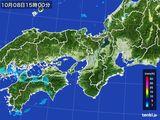 2015年10月08日の近畿地方の雨雲レーダー