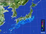 2015年10月10日の雨雲レーダー