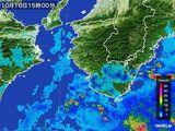 雨雲レーダー(2015年10月10日)