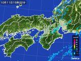 2015年10月11日の近畿地方の雨雲レーダー