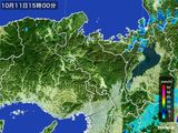 2015年10月11日の京都府の雨雲レーダー