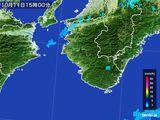 2015年10月11日の和歌山県の雨雲レーダー