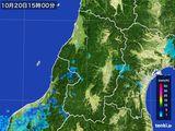 雨雲レーダー(2015年10月20日)