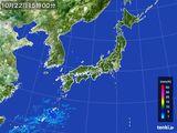 2015年10月22日の雨雲レーダー