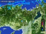 2015年10月30日の京都府の雨雲レーダー