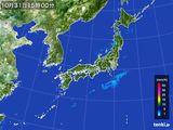 2015年10月31日の雨雲レーダー