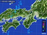2015年11月05日の近畿地方の雨雲レーダー