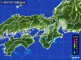 2015年11月07日の近畿地方の雨雲レーダー