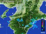 2015年11月07日の奈良県の雨雲レーダー