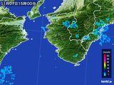 雨雲レーダー(2015年11月07日)