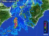 雨雲レーダー(2015年11月08日)