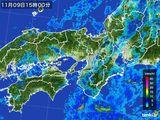 2015年11月09日の近畿地方の雨雲レーダー