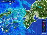 2015年11月13日の近畿地方の雨雲レーダー