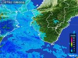 雨雲レーダー(2015年11月13日)