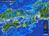 2015年11月14日の近畿地方の雨雲レーダー