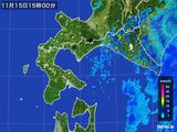 2015年11月15日の道南の雨雲の動き