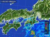 2015年11月23日の近畿地方の雨雲レーダー