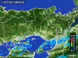 2015年11月23日の兵庫県の雨雲レーダー