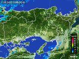 2015年11月26日の兵庫県の雨雲レーダー