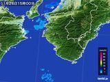 雨雲レーダー(2015年11月26日)