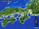 2015年11月28日の近畿地方の雨雲レーダー