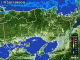 2015年11月28日の兵庫県の雨雲レーダー
