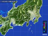雨雲の動き(2015年11月29日)