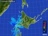 2015年11月30日の北海道地方の雨雲の動き