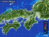 2015年11月30日の近畿地方の雨雲レーダー