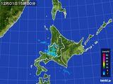2015年12月01日の北海道地方の雨雲の動き