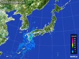 2015年12月02日の雨雲の動き