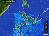 2015年12月03日の北海道地方の雨雲の動き