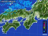 2015年12月03日の近畿地方の雨雲レーダー