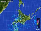 2015年12月04日の北海道地方の雨雲の動き