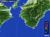 2015年12月04日の和歌山県の雨雲の動き