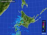 2015年12月05日の北海道地方の雨雲の動き