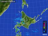 2015年12月06日の北海道地方の雨雲の動き