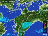 雨雲の動き(2015年12月06日)
