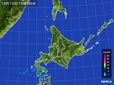 2015年12月10日の北海道地方の雨雲の動き