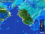 2015年12月10日の和歌山県の雨雲の動き