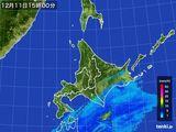 2015年12月11日の北海道地方の雨雲の動き