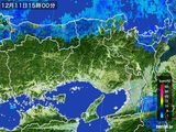 2015年12月11日の兵庫県の雨雲レーダー