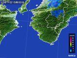 2015年12月11日の和歌山県の雨雲の動き