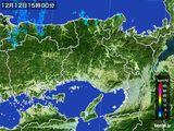 雨雲レーダー(2015年12月12日)