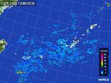2015年12月14日の沖縄地方の雨雲レーダー